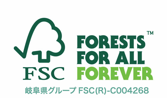 FORESTS FOR ALL FOREVER
